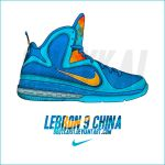 Nike Lebron 9 'China' by BBoyKai91