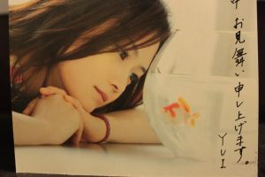 Yui Yoshioka by Bruce-Pictures