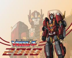 Rodimus Wallpaper by hansime