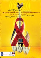 HIV communication by m-graphicx