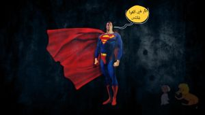Egyptian Superman by A7mads