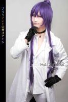 Vocaloid-gakupo by CE-Ciel