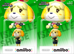 Custom amiibo Box Art Template (Smash Brothers) by MisterAlex