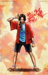 Johnny Depp as Mugen by kh27s