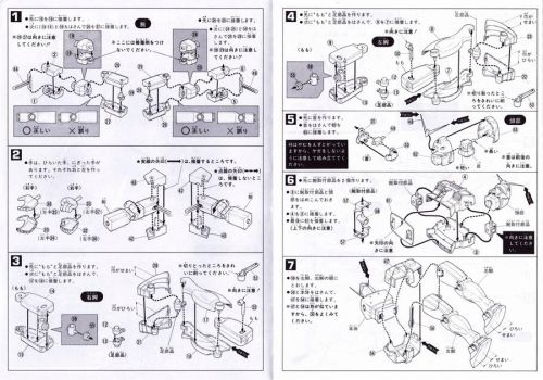FA-78-1 Gundam Full Armor Type instruction p3 by rajusikil