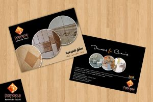 Ceramic Catalogue by mustange