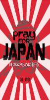 PRAYFORJAPAN by Japoneis202