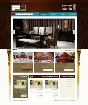 Real Steel Furniture Group by rayamedia