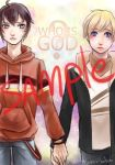 Commission To Kyo - Who is god? by gundam-kun
