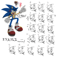 Sonic Expressions -- for References by koda-soda