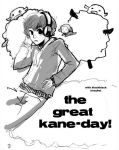 the great kane-day - 24h comic by missveryvery