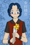 Happy Birthday Yukimura by shadowpheonix64