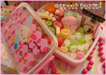My new bento by Cloty-chan