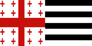Flag of the Republic of Cilicia by EmperorAlexander