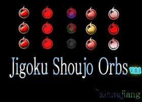 jigoku shoujo symbol start orb by ziangjiang