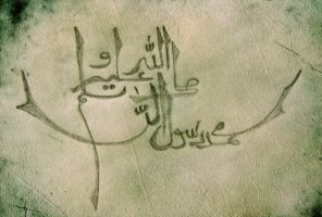 calligraphy Muhammad PBUH in pencil work 2 by syedmaaz