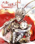 Monkey King- the hero is back by Gin-Uzumaki