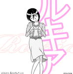 Rukia hearting by Niveque