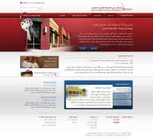Mada Website Option 1 by OneOusa