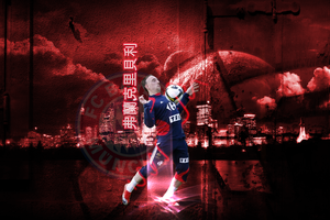 Ribery7 by Salih0vic