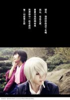 Mushishi  Preview by ouyangyangguang