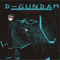 D-gundam cover 01 by Grim-paper
