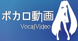 VocalVideo Logo and Banner by Youmy001