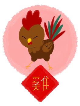 The Year of the Rooster by to-much-a-thing