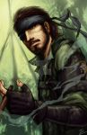 MGS - Big Boss by thekeet