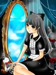 AC Mirror Mirror on the Wall... by Afaeix