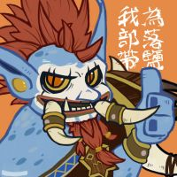 vol'jin by JaneDoemmmmm