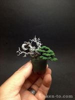 Flocked cascading wire bonsai tree by Ken To by KenToArt