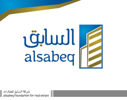 alsabeq logo by cga7md