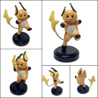 Raichu Miniature Sculpture by LeiliaK