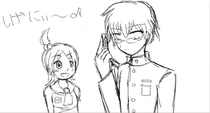 iScribble - Mayu, Shige by serenitymyst