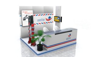 bahrain post stand by pampilo