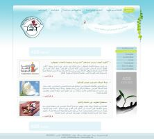 Ills Friends website by karmooz