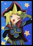 That is the Mi-uh..Yami Beam by Bayleef-