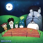 My neighbor Totoro by SquidPig