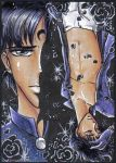 ACEO #10 - Prince Sapphire by Toto-the-cat
