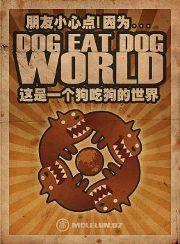 dog eat dog world by mclelun