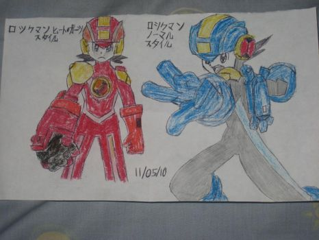 Megaman HeatGuts and Normal by tanlisette
