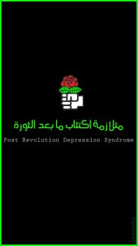 Post Revolution Depression Syndrome by NaHoOo