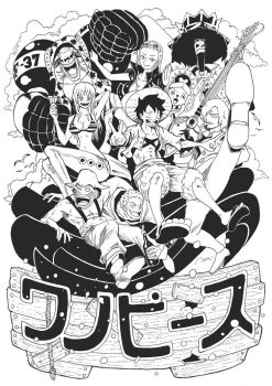 One Piece by dano-h