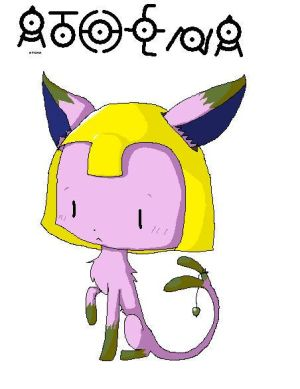 Ancient Espeon