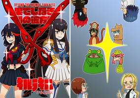 Beyond the Infinite Darkness - KlK Fanbook Cover by h0saki