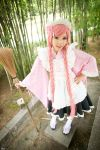 pink meido by angie0-0