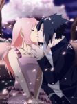 Commission:SASUSAKU first kiss by annria2002
