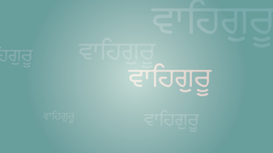 Waheguru HD Wallpaper by Mandeep2u