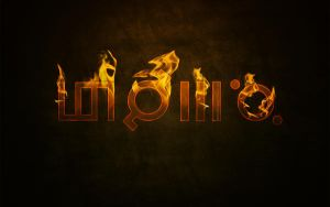 GLYPHS ON FIRE WALLPAPER by lovelives4ever
